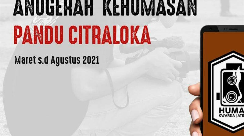 """Up Coming!! Anugerah Kehumasan """"Pandu Citraloka"""", sebuah penghargaan bagi Humas Kepramukaan Se-Jawa Tengah"""